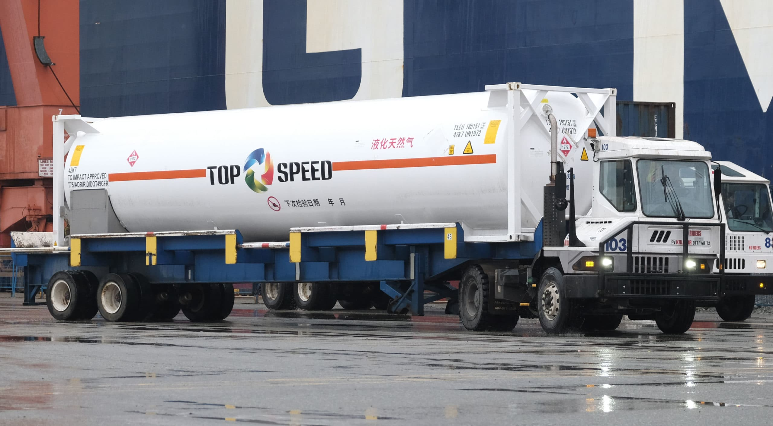 Top Speed Energy LNG truck